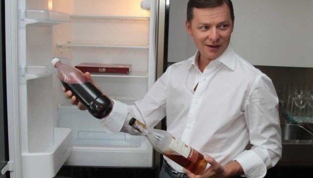 Радикальный миллионер: Ляшко приобрел себе элитной недвижимости на 15 млн гривен