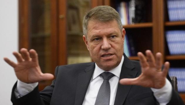 Президент Румунії: Наша спільна мета - створення сильної та єдиної Європи