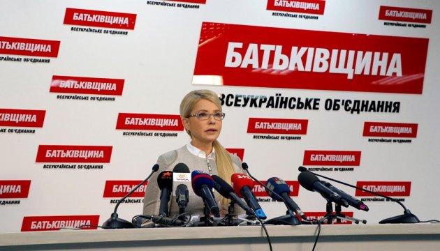 Tymoshenko says she will run for president