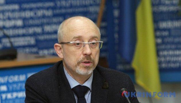 Киевлян призывают к обсуждению Устава территориальной громады