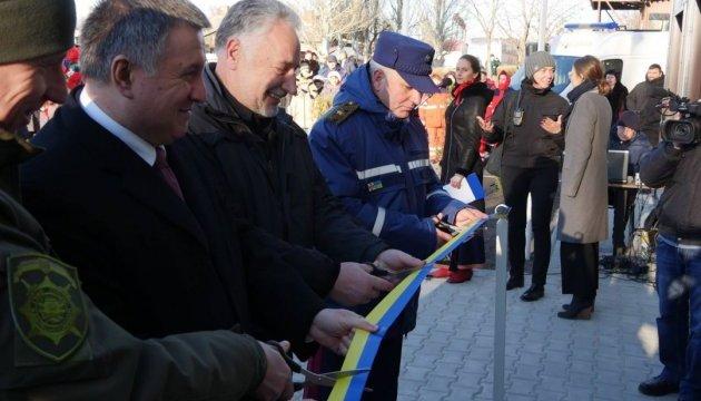 До кінця цього року на Донеччині відкриють ще два Центри безпеки
