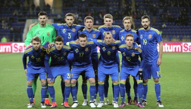 Сборная Украины осталась на 29 месте в рейтинге ФИФА