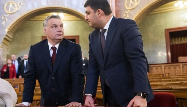 Угорщина дає Україні 50 мільйонів євро на прикордонну інфраструктуру
