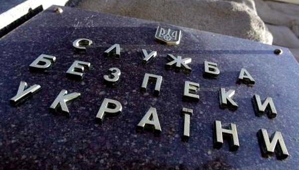 СБУ спіймала поплічника терористів, який 5 років переховувався в Росії