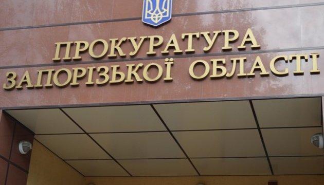 Прокуратура расследует продажу Бердянской косы экс-мэру города