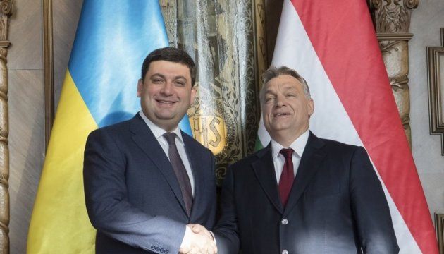 Prime ministers of Ukraine, Hungary discuss deepening of Ukraine–Visegrad Four cooperation