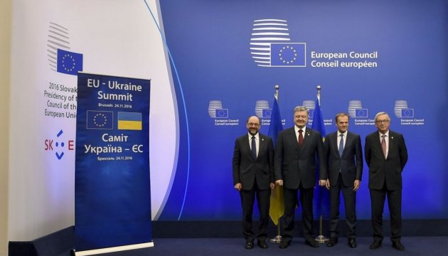 Юнкер оптимістичний щодо безвізу Україні до кінця року