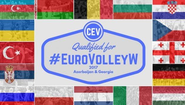 Украина сыграет с Россией на Евро-2017 по волейболу