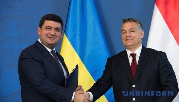 Гройсман і Орбан хочуть побудувати до 2020 року автостраду до спільного кордону