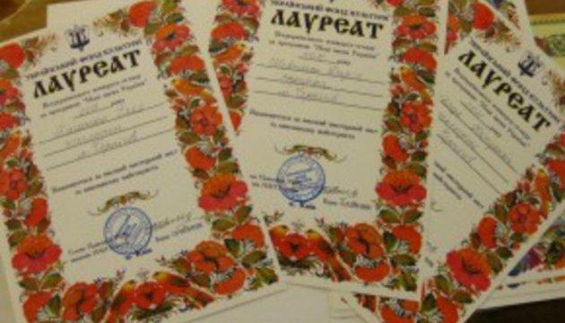 Конкурс «Нові імена України» назвав переможців