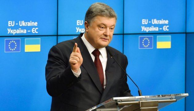 President Poroshenko: EU to promote fast introduction of trade preferences for Ukrainian government