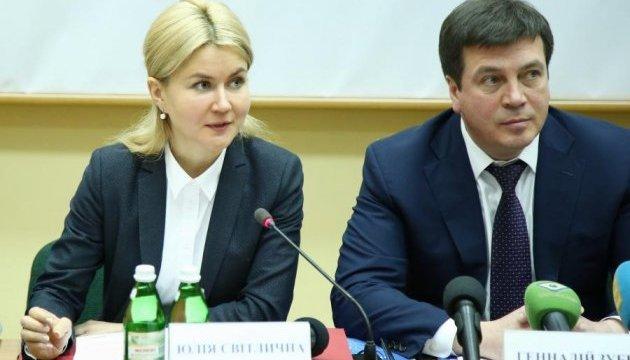 До кінця року в Україні буде майже 370 об'єднаних громад - Зубко