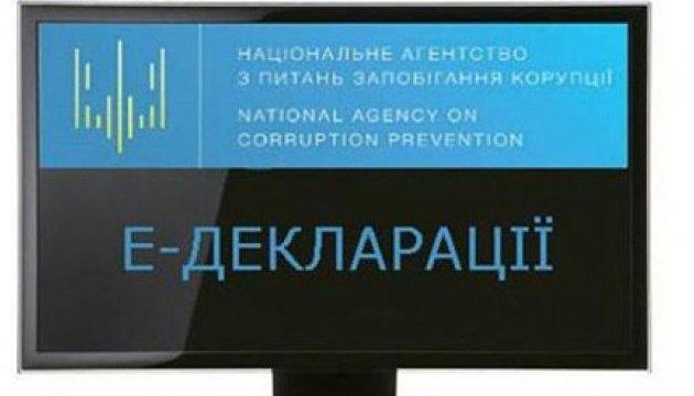 У блокуванні початку перевірки е-декларацій НАЗК звинувачує Мін'юст