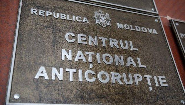 Судьи и банковские клерки отмывали «путинские миллиарды» в Молдове