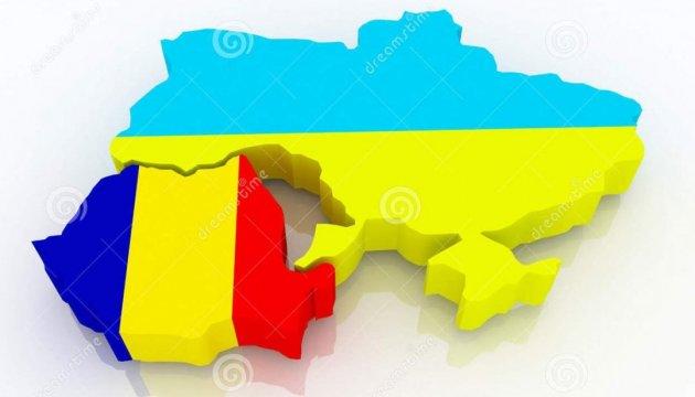 Украина и Румыния договорились о создании новых пешеходных пунктов пропуска