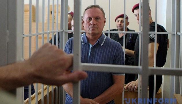 Высший спецсуд отказался переносить дело Ефремова в Киев
