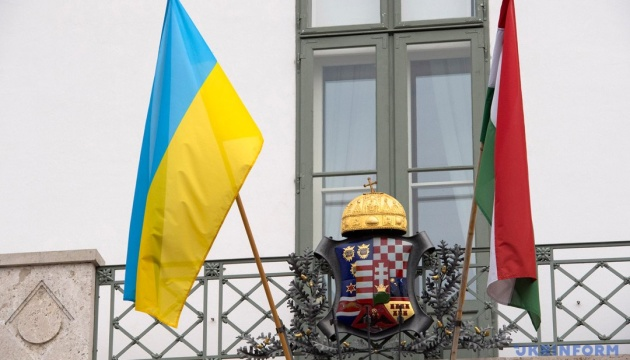 Trade turnover between Ukraine and Hungary rises to $3 bln - Ambassador Keskeny