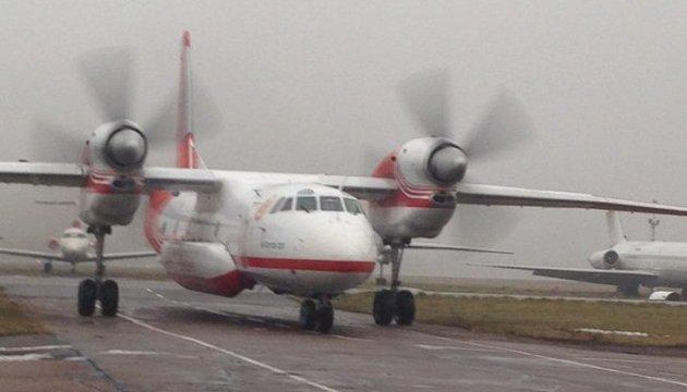 В Судане два военных самолета Ан не разминулись на взлетной полосе