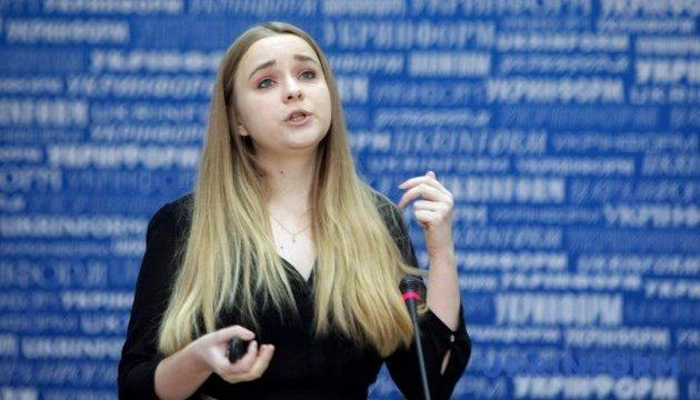 В Киеве презентовали исследование о создании громад