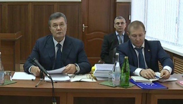 Дело Януковича: суд установит защите сроки ознакомления с делом