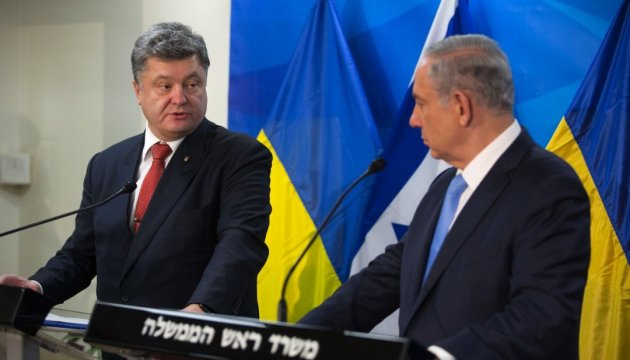Israeli Prime Minister thanks Ukraine for assistance in extinguishing fires