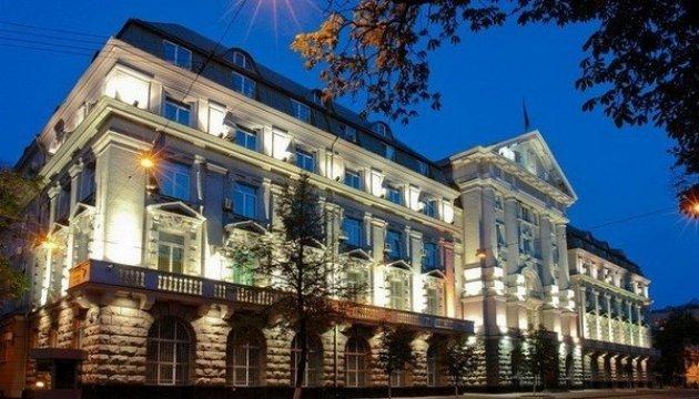 Савченко не попереджала, що їде до окупованого Донецька - СБУ
