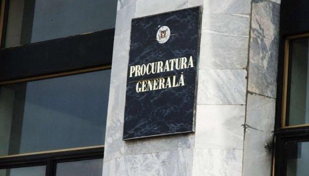 Дело о банковском миллиарде: 11 дел в Молдове уже дошли до суда
