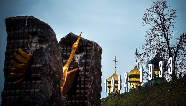 У Києві на час вшанування пам'яті жертв Голодомору перекриють вулиці