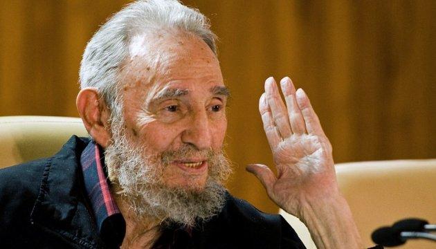 Прах Фіделя Кастро поховають 4 грудня