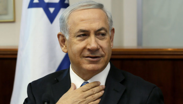 Netanyahu welcomes launch of FTA with Ukraine in January 2021