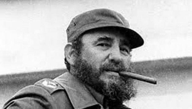 El Comandante був неймовірно відданий Кубі – Трюдо