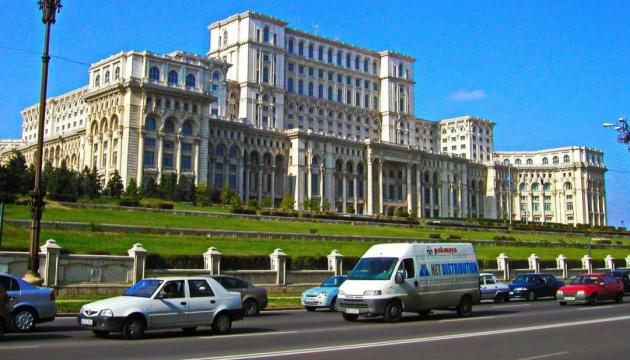 Избирательный скандал в Румынии: главного антикоррупционера обязали отчитаться