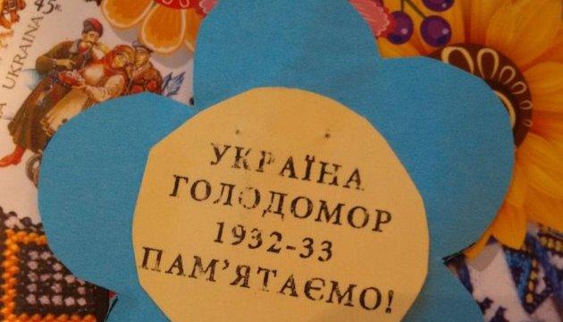 У Вінниці показали розсекречені документи про Голодомор