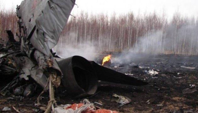 У Канаді впав пасажирський гелікоптер: 4 загиблих