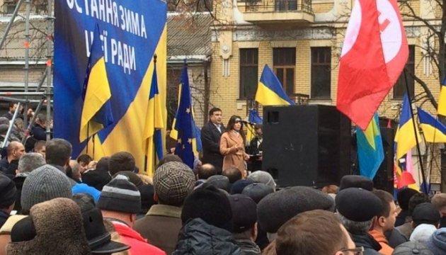 Партія Саакашвілі мітингувала у центрі, Грушевського перекрили активісти