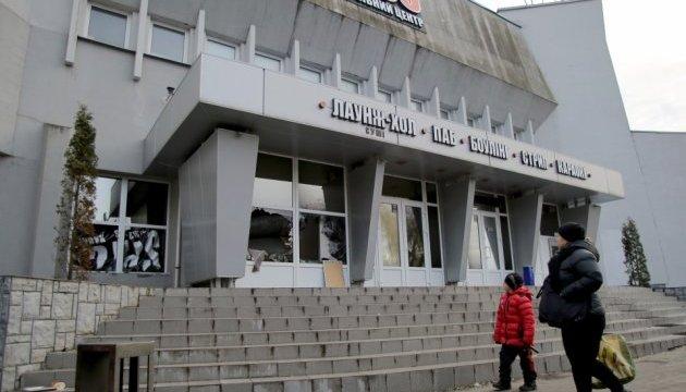 Пожар в клубе Львова: директору сегодня изберут меру пресечения