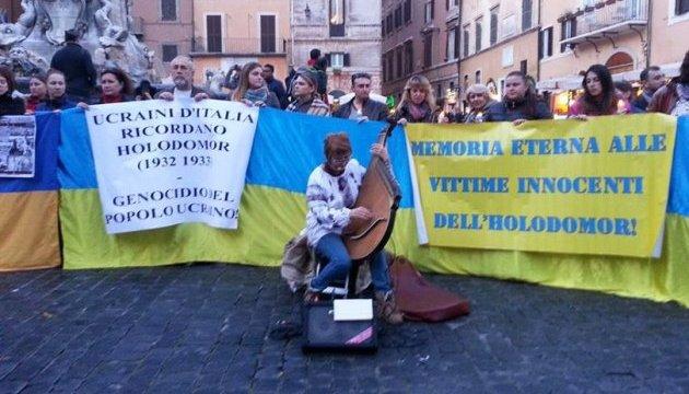 Українці Риму вшанували жертв Голодомору