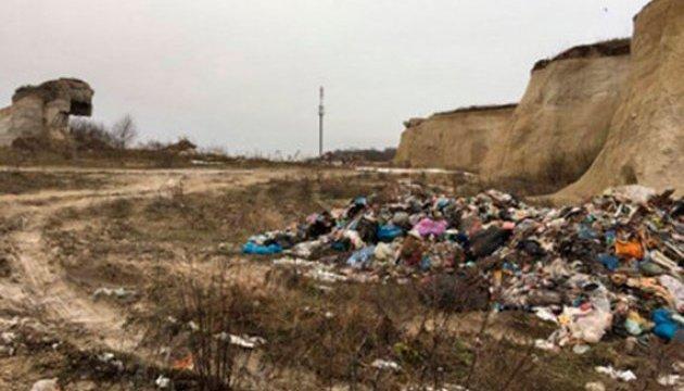 На Тернопольщине снова обнаружили львовский мусор