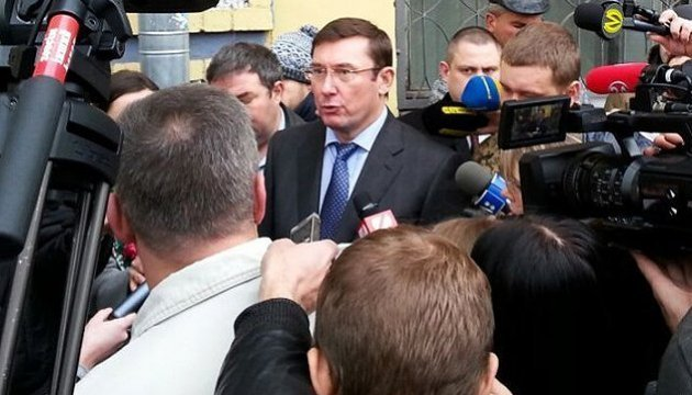 Prosecutor General Lutsenko: Notice of suspicion of treason served against Yanukovych