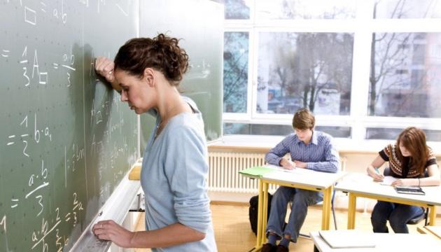 Психологічне насильство батьків над вчителями пропонують визнати булінгом