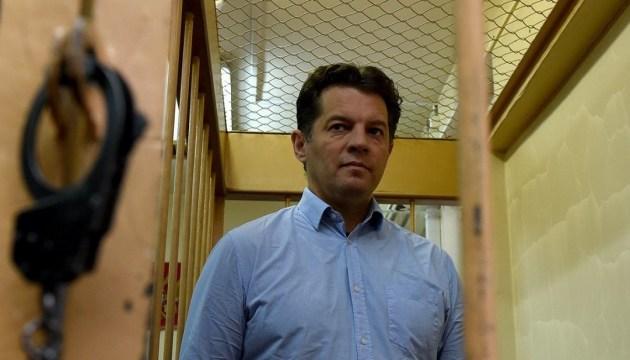 Суд щодо арешту Сущенка відбудеться 25 січня - адвокат