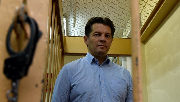 Lawyer Feygin: Sushchenko's wife allowed to visit her husband in Moscow prison