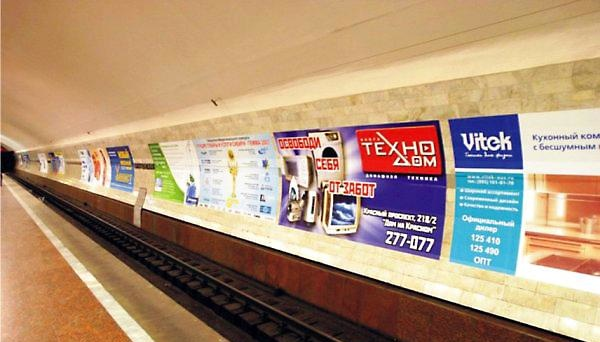 À partir d'aujourd'hui, toute publicité doit être publiée en ukrainien