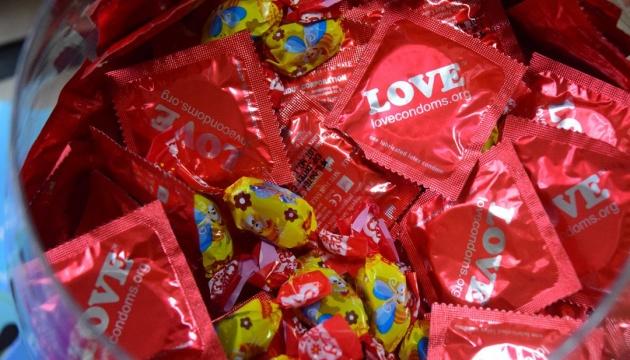У Києві відсвяткують День презерватива