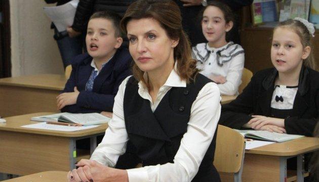 Марина Порошенко відвідала українську школу Риги
