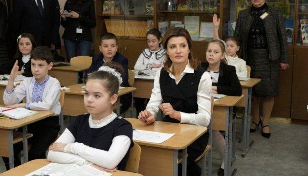 Рада ухвалила закон про інклюзивну освіту