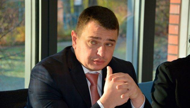 Дело Онищенко: НАБУ возьмется за руководителей