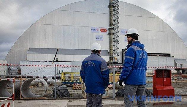Украина надеется на международное сотрудничество по снятию ЧАЭС с эксплуатации