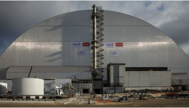 Уведення в експлуатацію конфайнмента над ЧАЕС перенесли на квітень 2019 року
