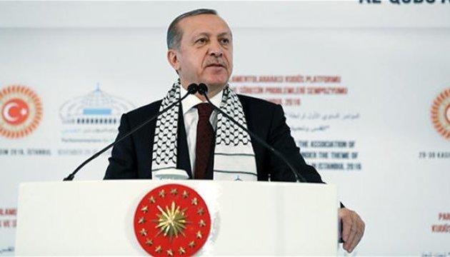 Ердоган заявив, що Нідерланди діють